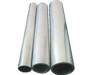 Fastenal Pre-bent Rolled Cold Drawn Aluminum Tube