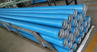 Lacquered Ribbed High Tensile Aluminum Tubes
