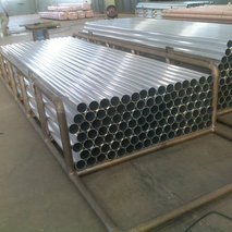 One Inch Ribbed Cold Drawn Aluminium Tube