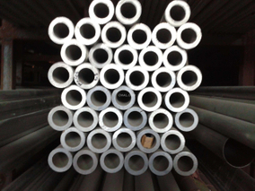 Perforated Flaring Cold Drawn Aluminium Tube